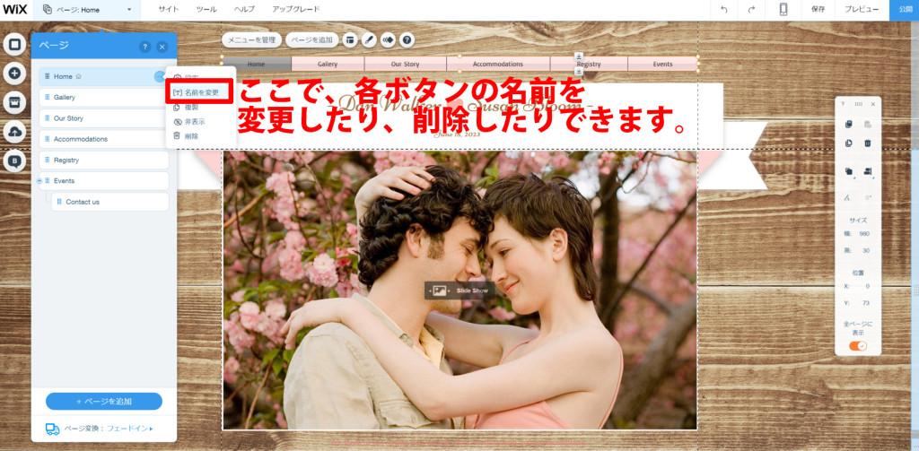 結婚式_グロナビ2