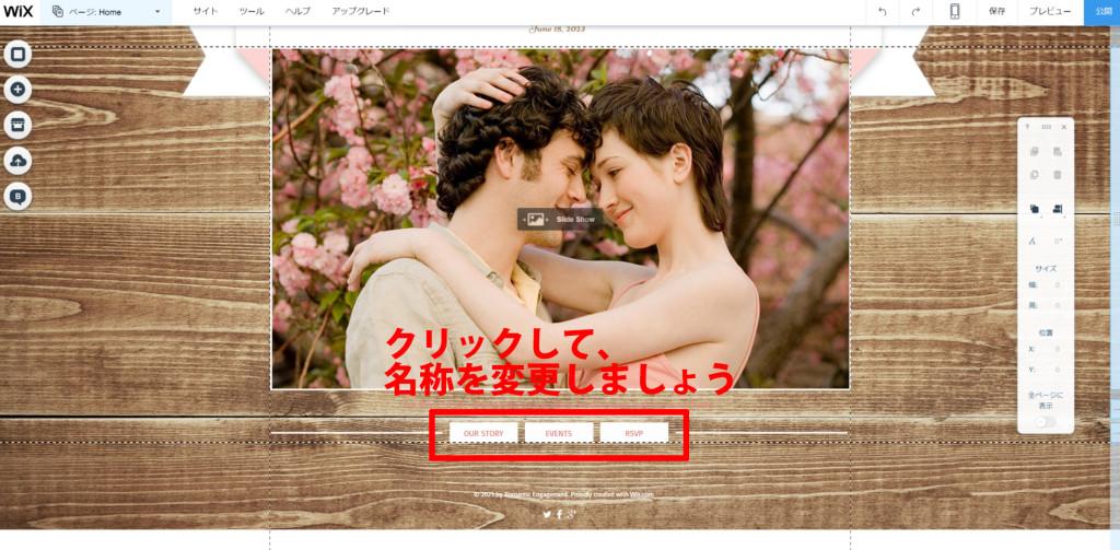 結婚式_top2