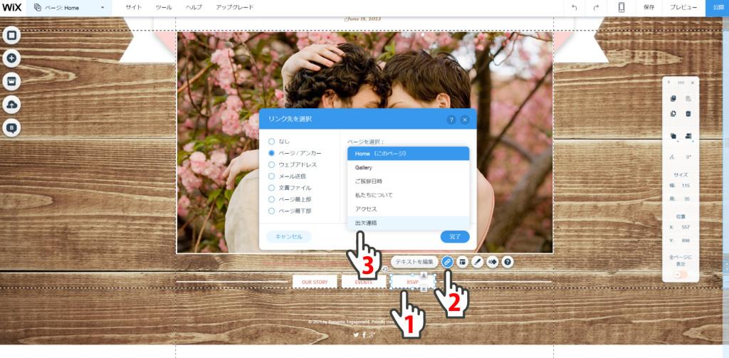 結婚式_top3