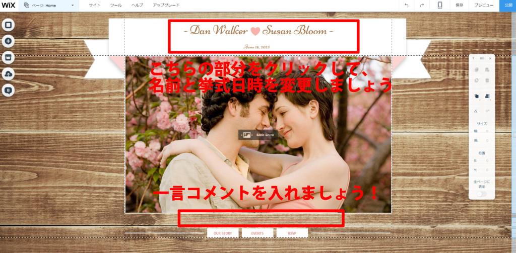 結婚式_top